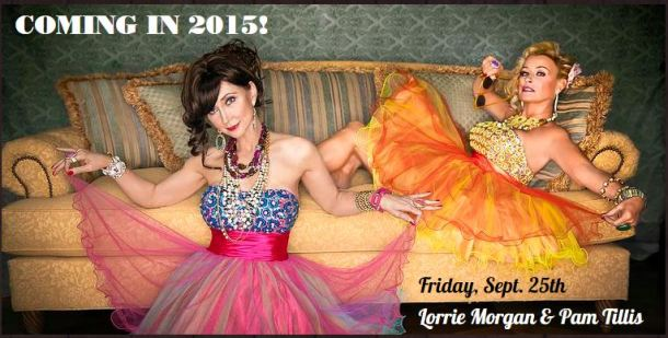 Lorrie Morgan and Pam Tillis will be live in concert at the 4th Annual Outer Banks Bluegrass Festival at Roanoke Island Festival Park in Manteo, NC on Friday, September 25, 2015!
